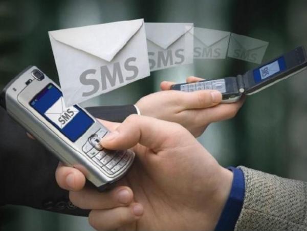 СМС Спам