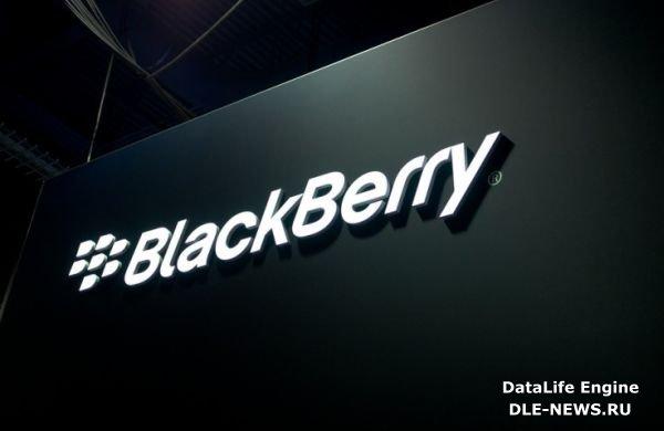 Девять SIM-карт в одно сотовом – новинка от BlackBerry
