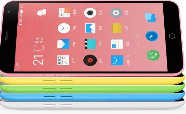 Китайская компания Meizu представила новый смартфон Blue Charm Note 2