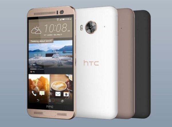 В Европе определили стоимость смартфона HTC One M9+