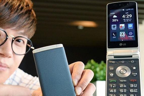Раскладной телефон LG Gentle