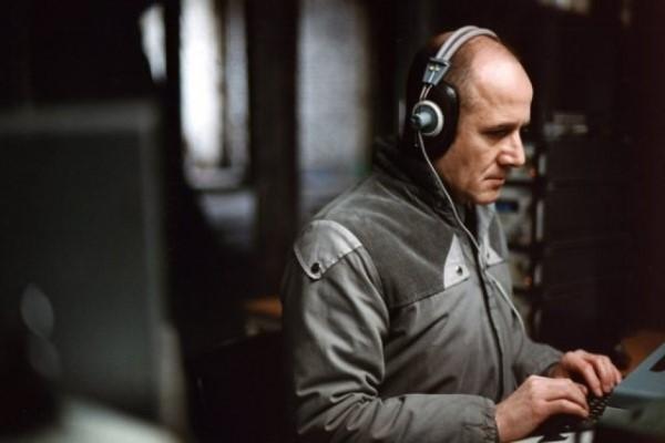 Как определить прослушку на смартфоне